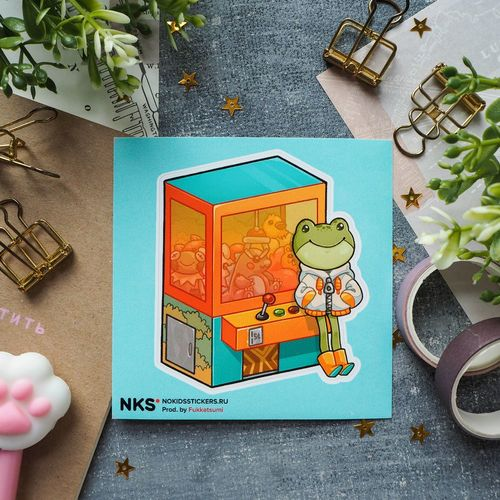 Card Vending 2
