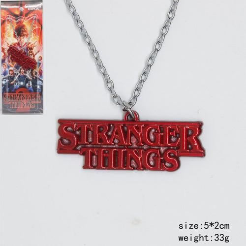 Кулон Очень странные дела/Stranger Things (5)