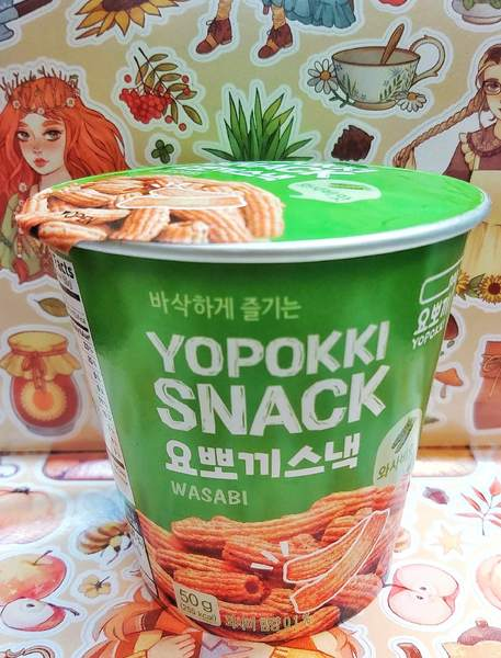 Снэк YOPOKKI вкус васаби