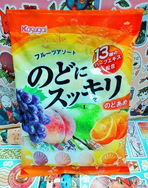 Карамель Kasugai фруктовая (освежающая)