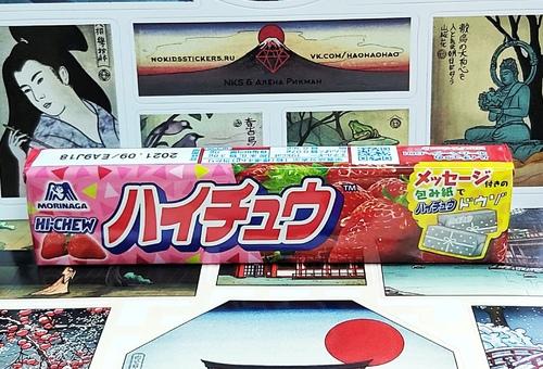 Жевательная конфета Morinaga клубника