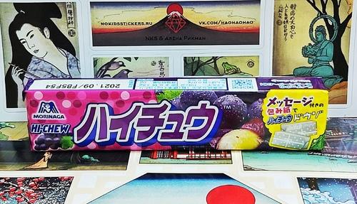Жевательная конфета Morinaga виноград