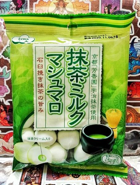 Зефир Eiwa с зеленым чаем и молоком