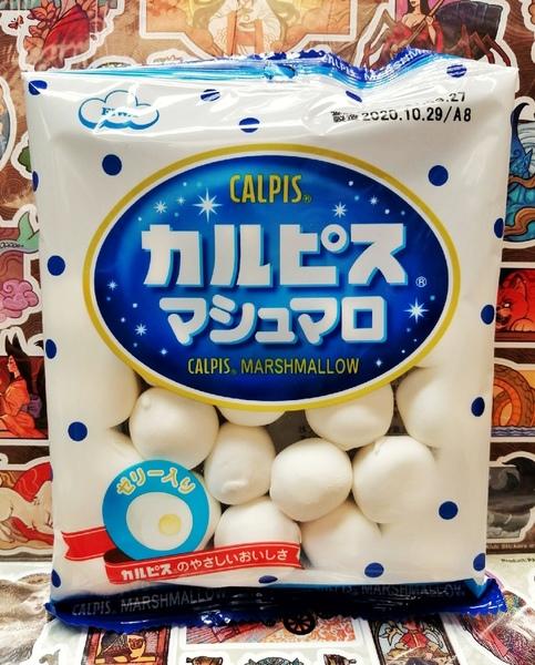 Зефир Eiwa с молочным сиропом
