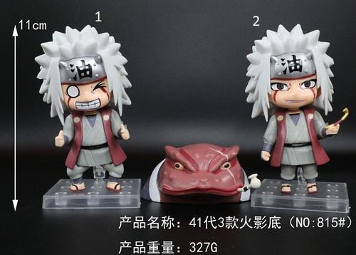 Фигурка Наруто/Naruto (Джирайя)