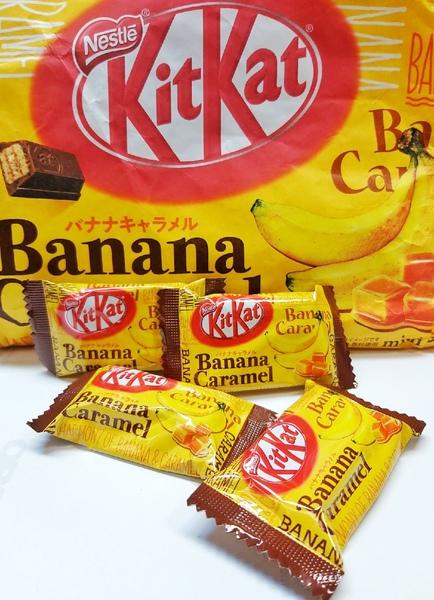 Шоколад Kit Kat со вкусом банана и карамели (порционный)