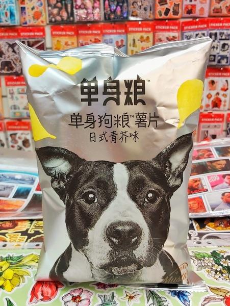 Чипсы Single dog со вкусом васаби