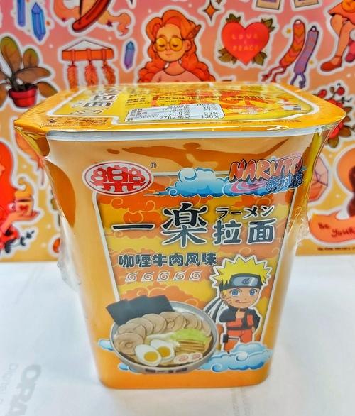 "Лапша ""Naruto"" со вкусом говядины в карри"