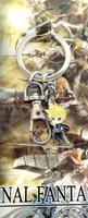 Брелок Последняя фантазия/Final Fantasy
