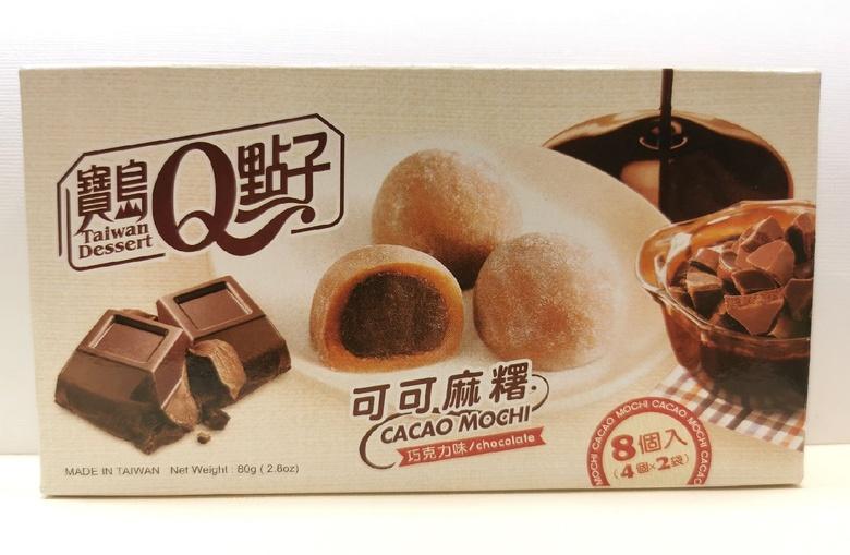 Какао-моти с шоколадом