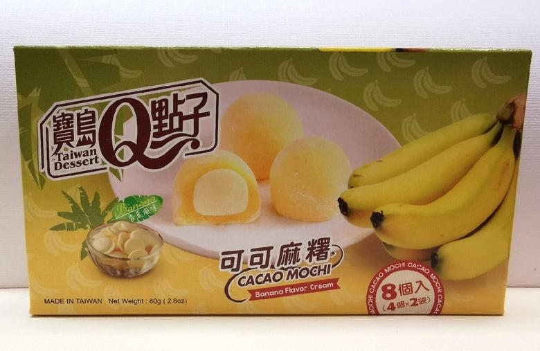 Какао-моти с бананом