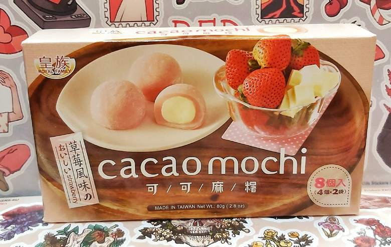 Какао-моти с клубникой