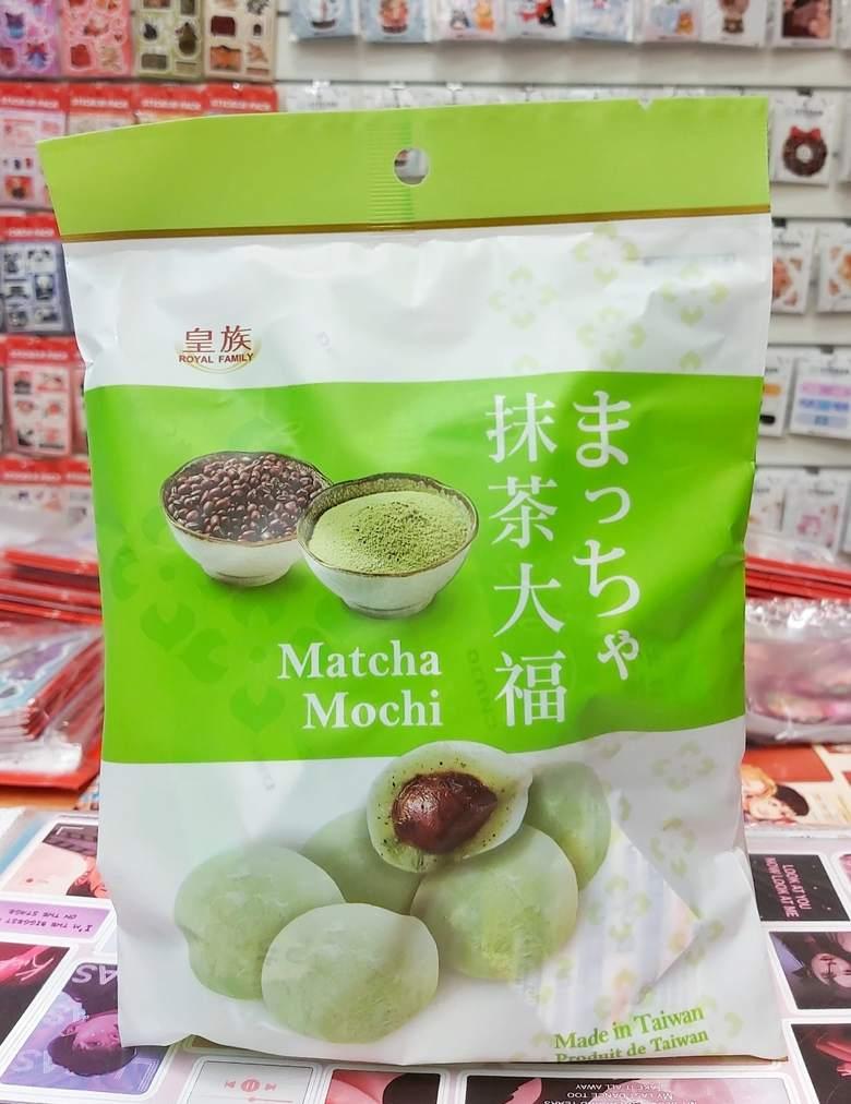 Моти Дайфуку-М-Зеленый чай