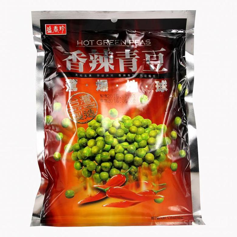 Зеленый горошек с перцем (большая упаковка)