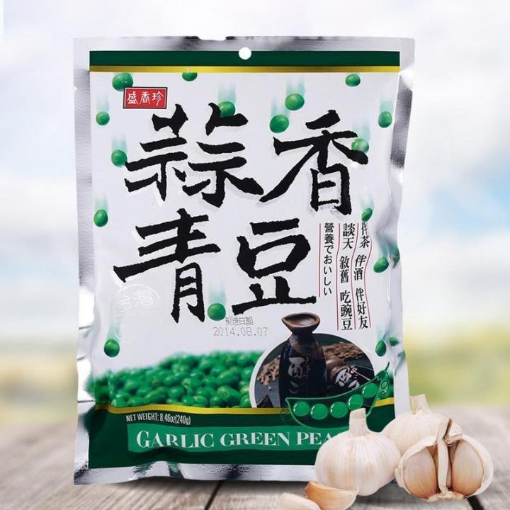 Зеленый горошек с чесноком (большая упаковка)