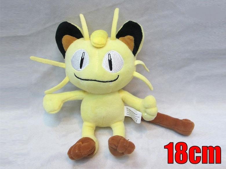 Мягкая игрушка Покемон/Pokemon (13)