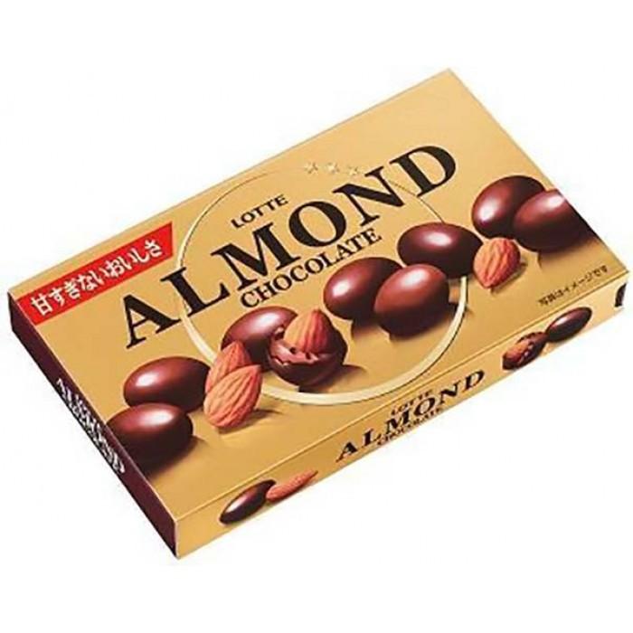 "Молочный шоколад с миндалем ""Almond chocolate"""