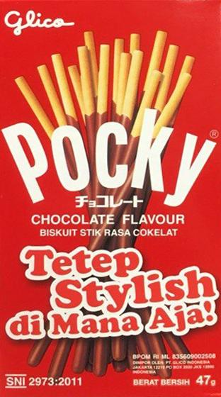 """Бисквитные палочки Pocky """"Шоколад"""""""