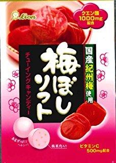 """Жевательные конфеты """"Umeboshi soft"""", со вкусом японской сливы"""