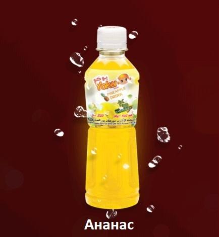 Напиток YOKU, ананас