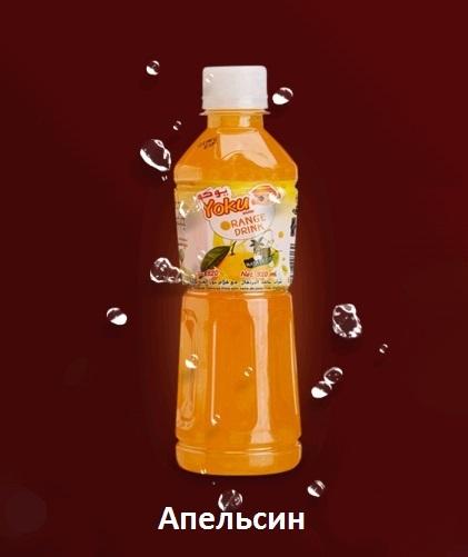 Напиток YOKU, апельсин