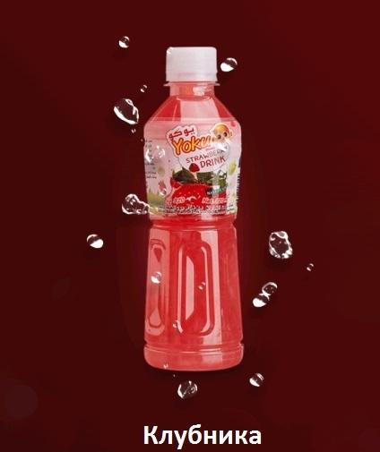 Напиток YOKU, клубника