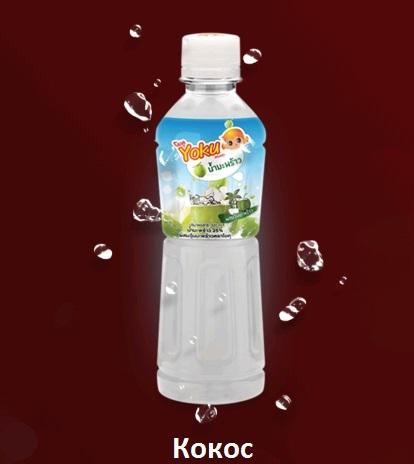Напиток YOKU, кокос