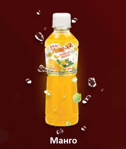 Напиток YOKU, манго