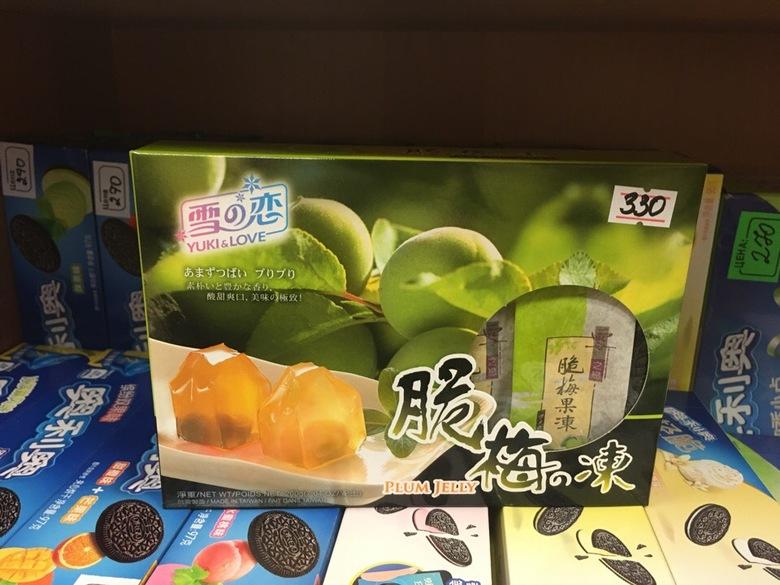 """Желе """"Yuki"""" со вкусом сливы"""