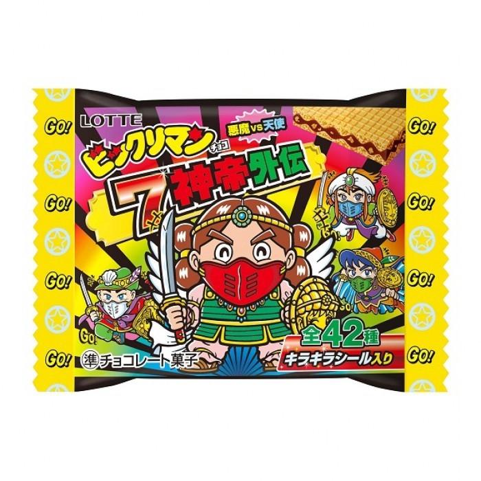 """Вафли История императора """"Bikkuriman Chocolate 7 Emperor Another Story"""" с шоколадной начинкой"""