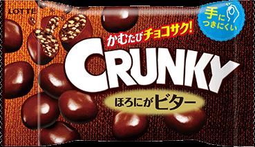 """Хрустящие шарики """"Crunky Pop Joy"""" с горьким шоколадом и миндалем"""