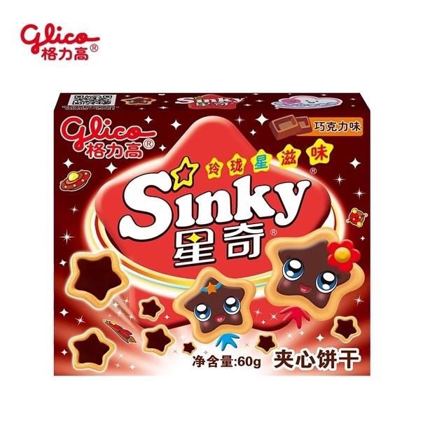 Печенье Sinky с шоколадной начинкой