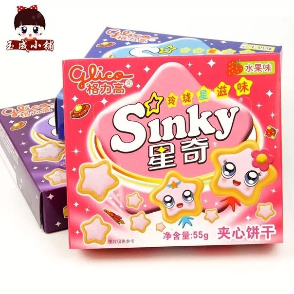 Печенье Sinky с клубничной начинкой