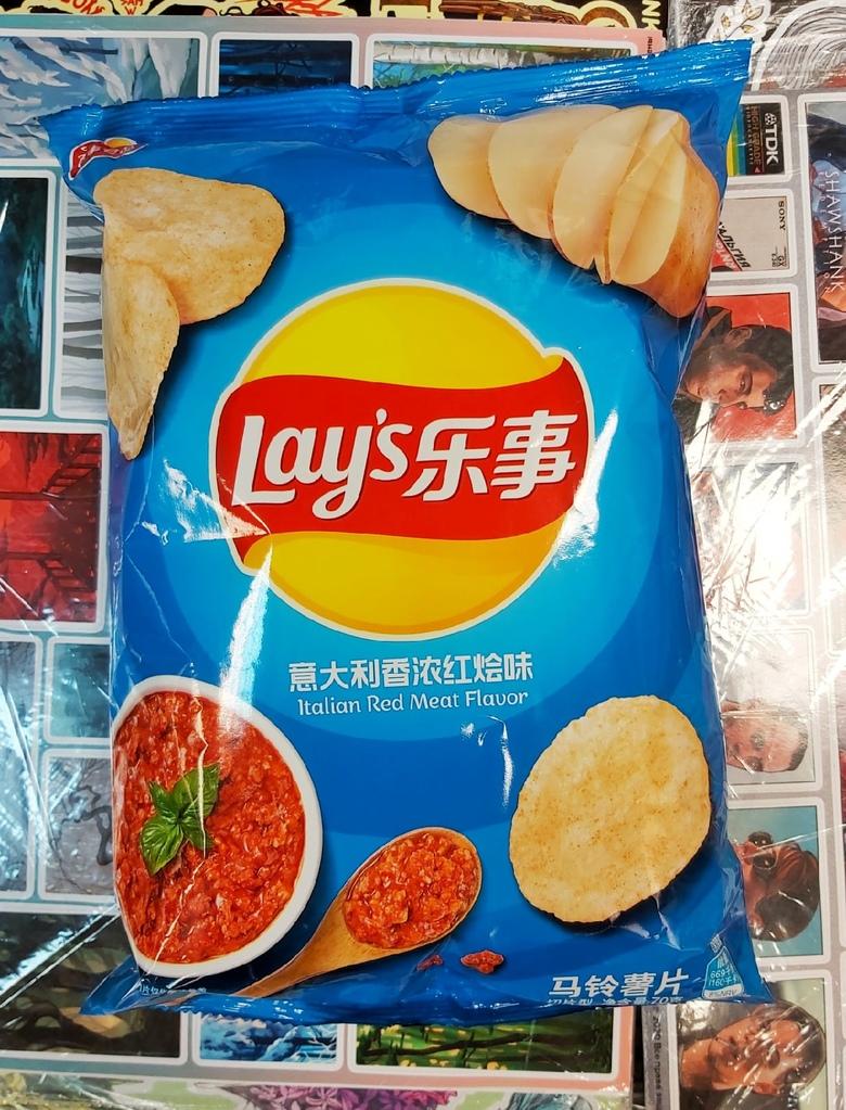 Чипсы Lay's со вкусом итальянского мяса