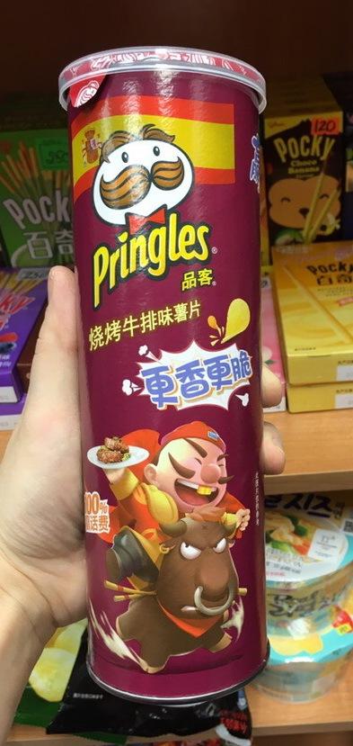 Чипсы Pringles со вкусом говядины