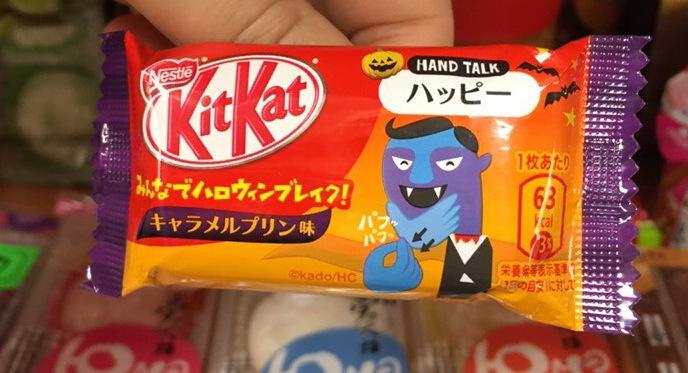 Мини-батончик kit-kat со вкусом пудинга