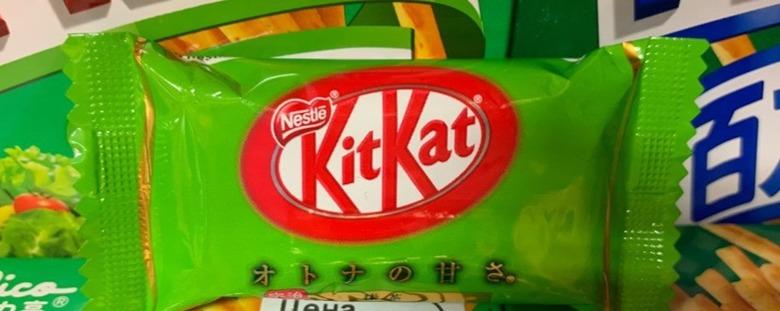 Мини-батончик kit-kat со вкусом зеленого чая