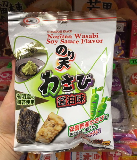 """Хрустящие водоросли """"Noriten"""" в кляре со вкусом васаби и соевого соуса"""
