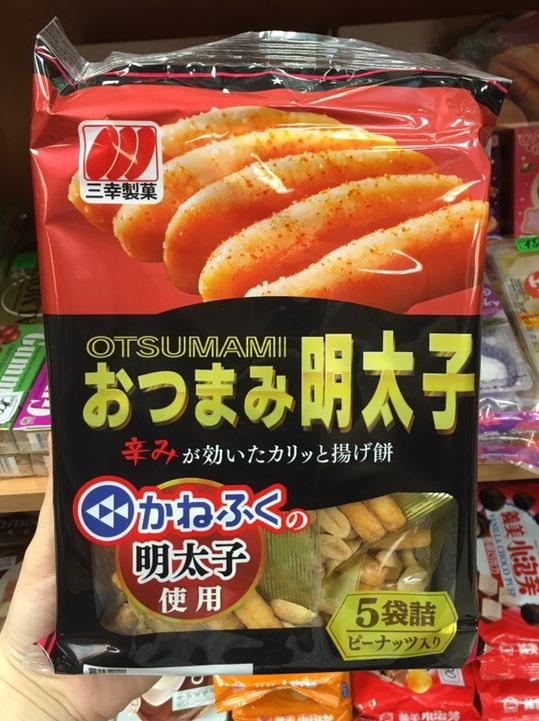 Рисовые снэки с острой икрой минтая и арахисом