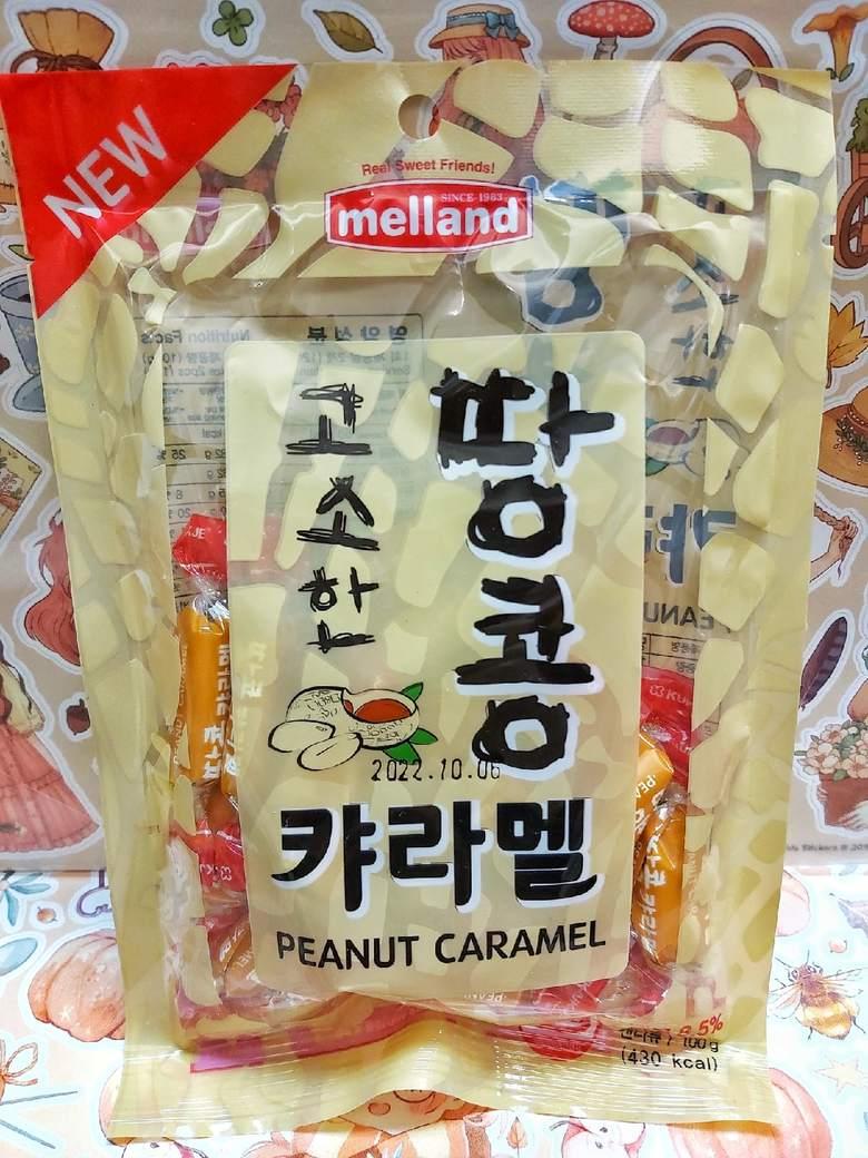 Карамель со вкусом арахиса