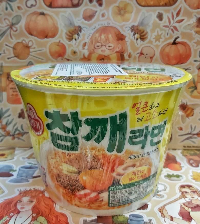 Лапша быстрого приготовления со вкусом говядины и кунжута