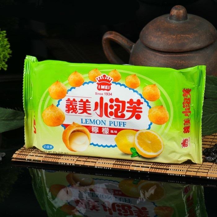 Пуфф с лимонной начинкой