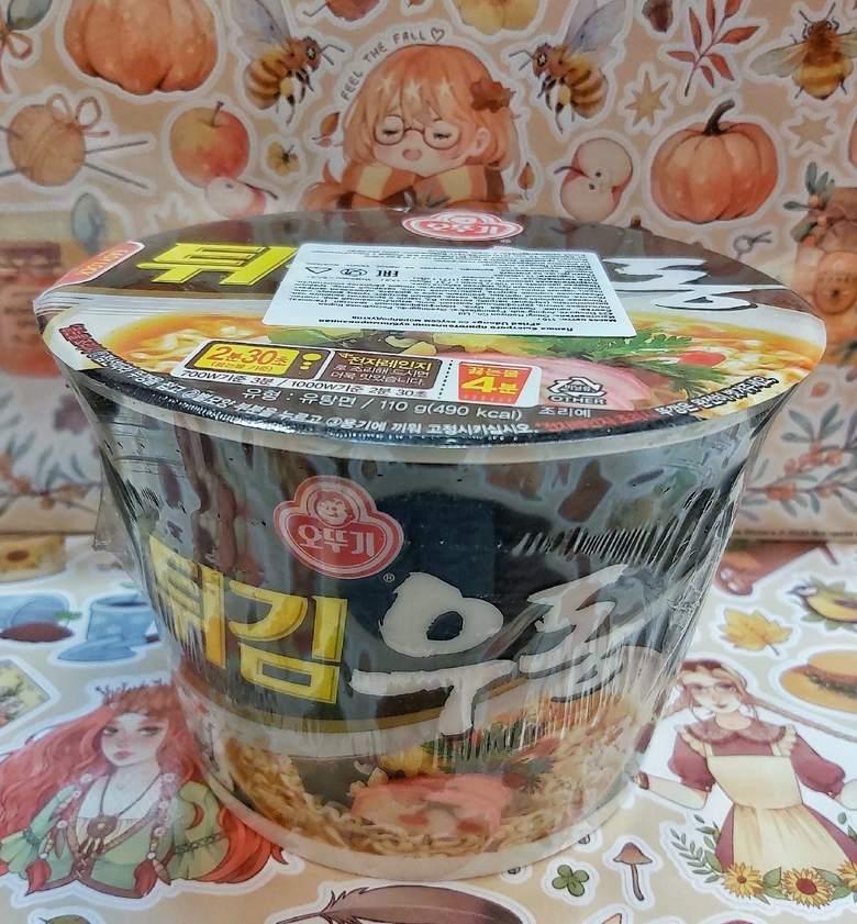 """Лапша быстрого приготовления """"Fried Udong"""" со вкусом морепродуктов"""