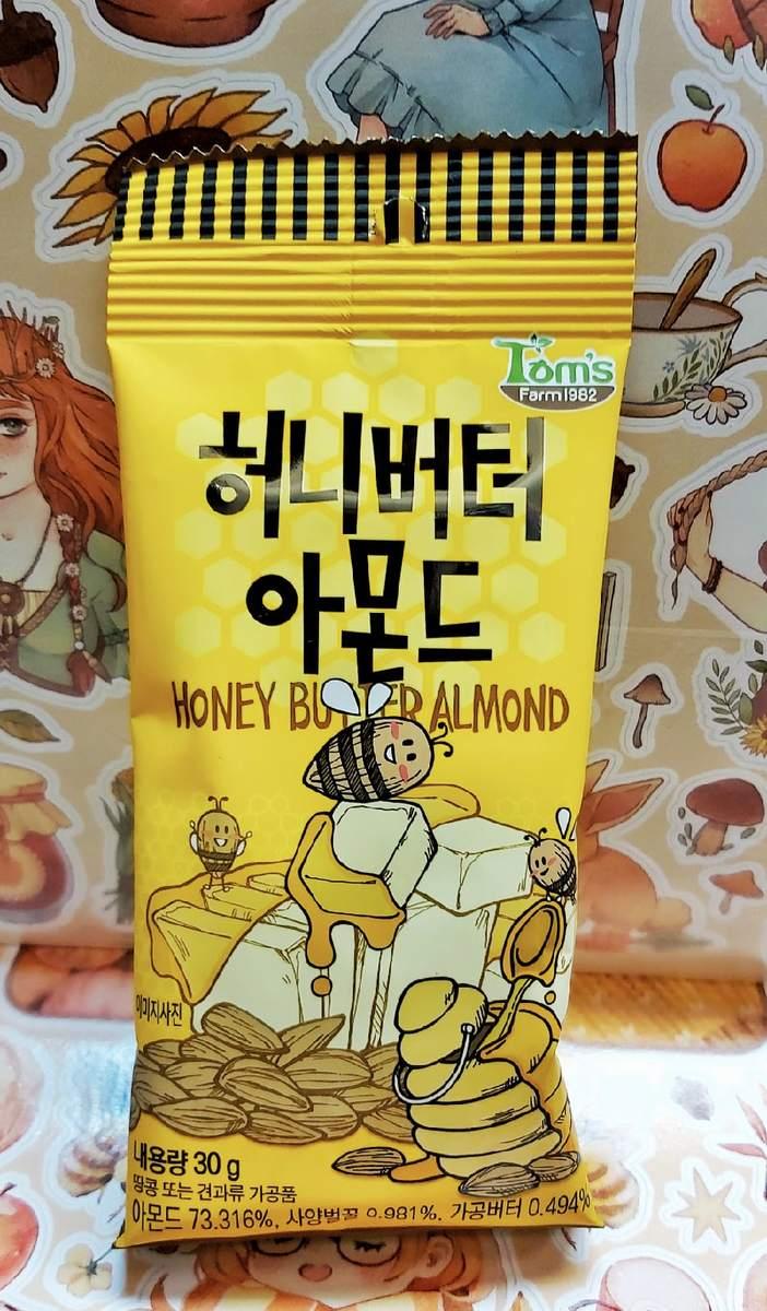Миндаль обжаренный с медово-сливочным вкусом