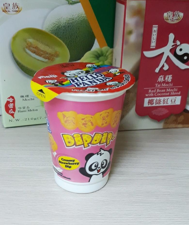 Печенье MEIJI Hello Panda Dip Dip Strawberry/клубника