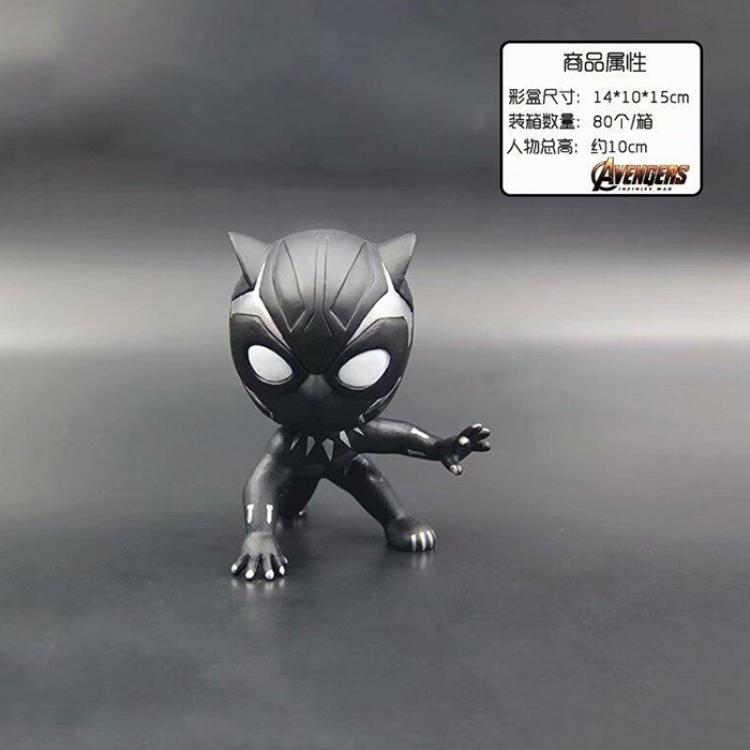 Фигурка Чёрная Пантера/Black Panther