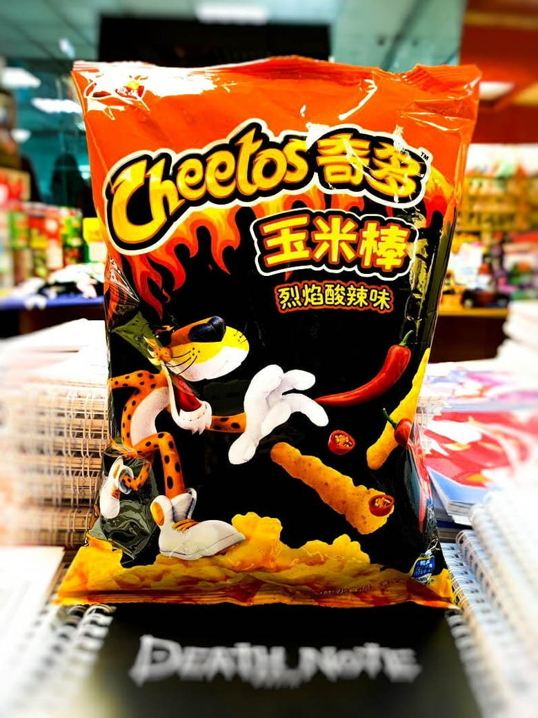 Чипсы Cheetos Crunchy со вкусом острого перца