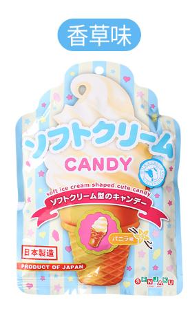 SENJAKU Карамель со вкусом мягкого мороженного (срок годности до 30.06)