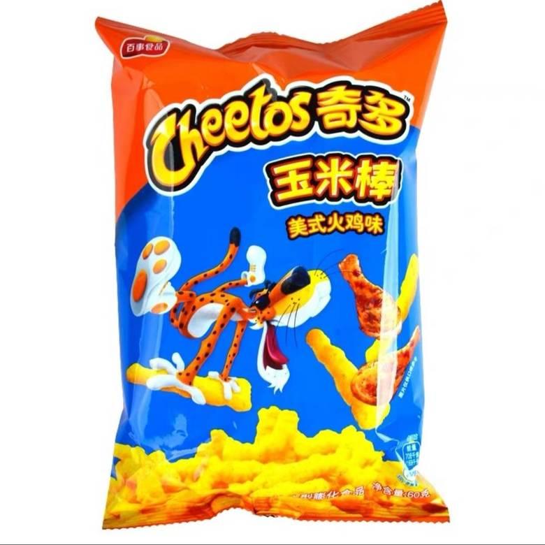 Чипсы Cheetos Crunchy со вкусом американской индейки