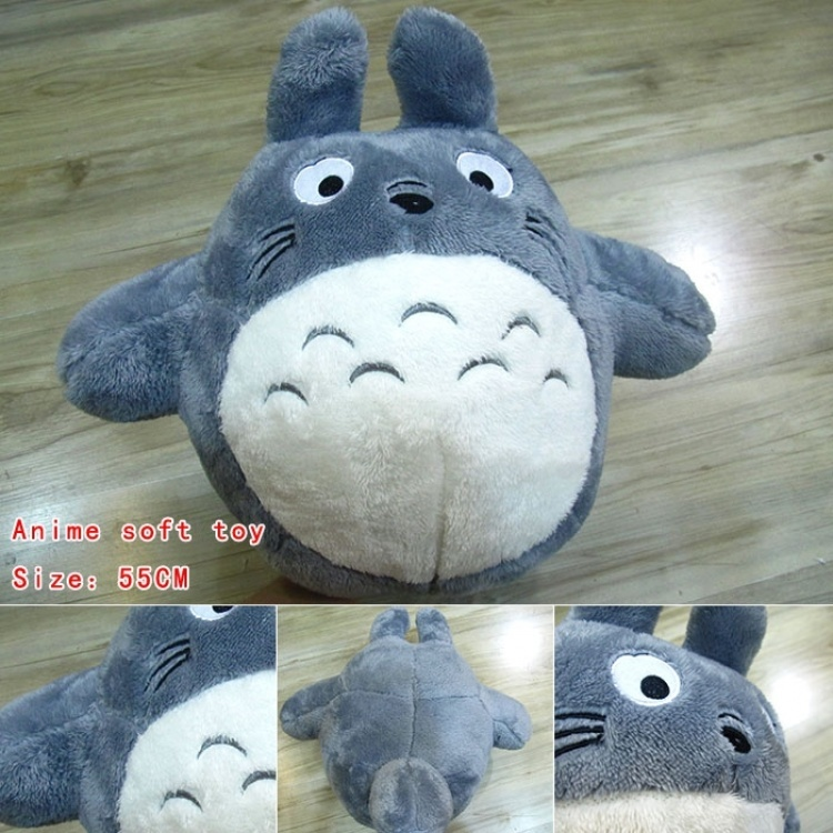 Мягкая игрушка Тоторо/Totoro (12), 55 см